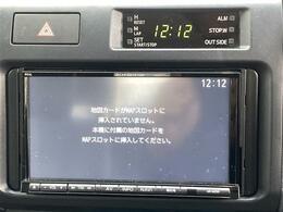 【7型ナビ】運転がさらに楽しくなりますね!! ◆DVD再生可能◆フルセグTV◆Bluetooth機能あり