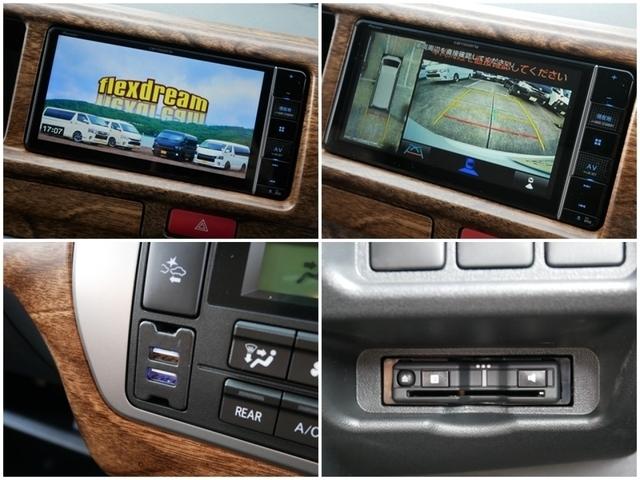 ナビPKG装着車 RW810ナビ PVM連動加工 フリップダウンモニター 追加USBポート HDMIポートの豪華装備