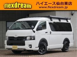トヨタ ハイエースバン 2.7 スーパーGL ダークプライム ワイド ミドルルーフ ロングボディ 4WD FD-BOX7vanlife車中泊