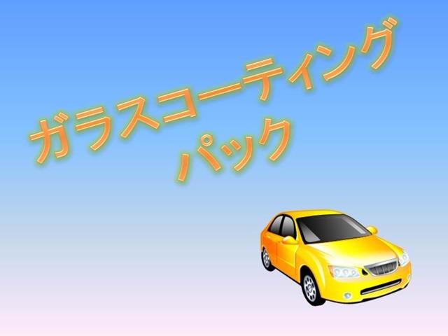 Bプラン画像:ボディ表面に高硬度のガラス構造でのコーティングを行い、愛車を際立たせます。【輝き】【防汚】【撥水】【防護】の4つの効果が持続し、日々のお手入れがラクになります。軽自動車は、3万円詳しくはスタッフまで。