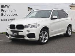 BMW X5 xドライブ 35d Mスポーツ 4WD パノラマソフトクローズFカメラACC