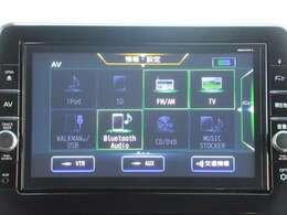 ◆9インチメモリーナビ◆純正メモリーナビ TV・ラジオ(AM・FM) CD・DVD・Bluetoothがご利用頂けます。Bluetoothの設定でスマートフォンの音楽 ハンズフリーで会話も出来ます。