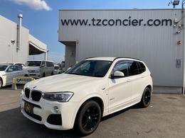 BMW X3 xドライブ20d Mスポーツ ディーゼルターボ 4WD 360度カメラ 地デジTV