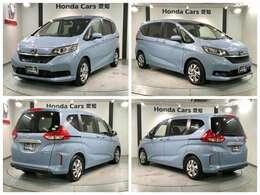 ホンダセンシング 当社試乗車 ギャザズメモリーナビ装備の青色のフリード+ハイブリッド Gホンダセンシング入庫しました。