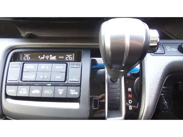 プラズマクラスター技術搭載フルオートエアコン シフトレバー
