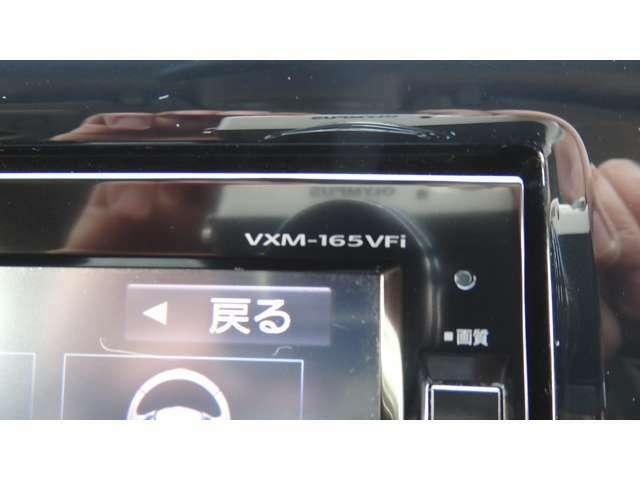 ナビ品番 VXM-165VFi