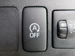 ●【アイドリングストップ】 『停車時にブレーキを踏むことでエンジンを停止し、燃費向上や環境保護につなげるという機能です♪』よりエコなドライブをお楽しみいただけます☆