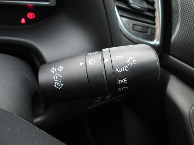 暗くなったら自動的に点灯するオートライト機構付き!ライトの付け忘れや消し忘れもなくなるからバッテリー上がりや無灯火による事故を防ぐことが出来て安全です