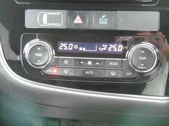 エアコンは、運転席と助手席で、別々の温度設定ができます!