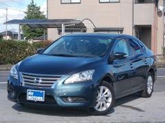 日産 シルフィ の中古車 1.8 G 茨城県筑西市 49.4万円