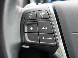 ◆全車速対応アダプティブクルーズコントロール『ミリ波レーダー+ステレオカメラ+赤外線により前方車輌を認識し、高速道路などの自動車専用道路や渋滞時などではドライバーの負担を大幅に軽減してくれます。』