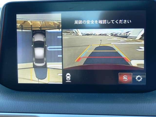 【360°ビューモニター】お車の死角になる部分、いわゆる前方、左右、後方をカメラで疑似的に上から見下ろす格好でモニターに映します☆これで安心して運転に集中できますね☆