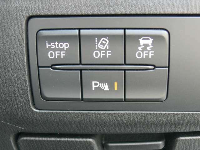 環境と燃費に優しいアイストップに安全な走行をサポートする横滑り防止機能・車線逸脱警報装置などなど装備充実!安全なドライブをサポートします!