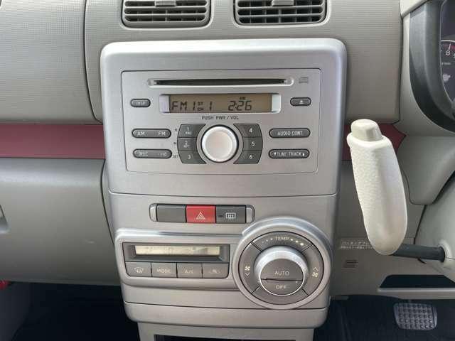オートエアコン!!エアコン、暖房しっかり効きます!!