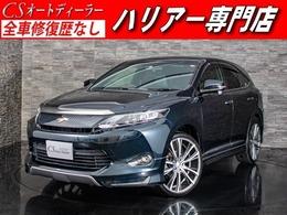トヨタ ハリアー 2.0 エレガンス 禁煙車 モデリスタフルエアロ 新品22AW