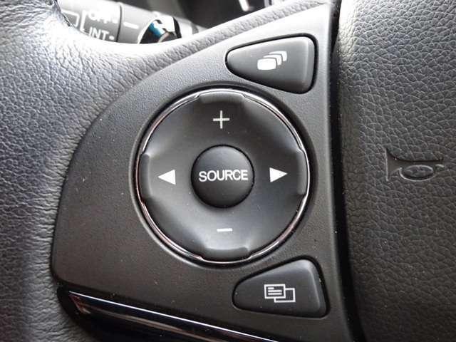 オーディオコントロールスイッチ付き。ハンドルから手を放すことなくオーディオの操作が可能です。