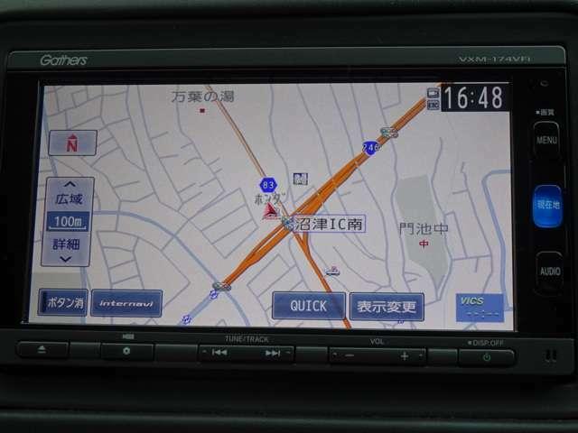 ホンダ純正ナビゲーショ(VXM-174Vi)。知らない、初めての道でも安心。フルセグTVやDVD再生、Blurtoothも使用できます。