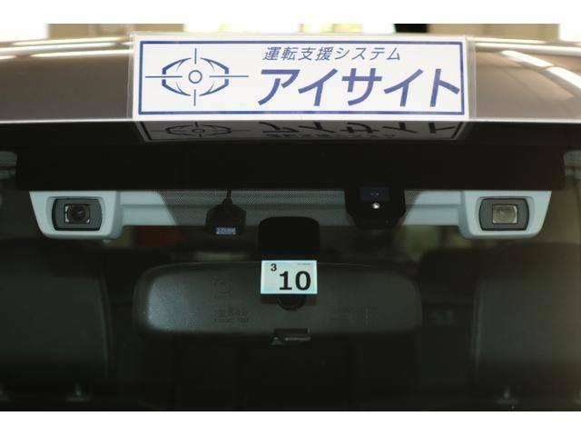 アイサイトVer.3搭載◆前方を常に監視し、万が一の際に衝突回避もしくは衝突軽減に役立つ先進技術がつまった運転支援システムです!追突事故が非搭載車と比較し、約8割減少しています!