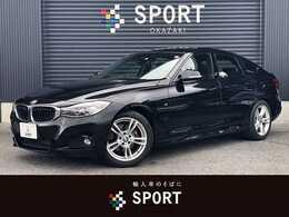 BMW 3シリーズグランツーリスモ 320i Mスポーツ HDD カメラ インテリセーフ ETC