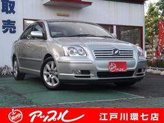 トヨタ アベンシス の中古車 2.4 Li 東京都江戸川区 31.0万円