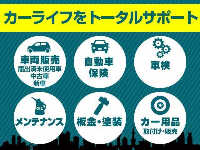 在庫台数は神奈川県最大級の500台以上!!軽自動車オールメーカーご用意しておりますので、店頭にて比較もしていただけます♪