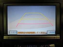 バックモニター搭載で車庫入れ安心!後退時の死角をチェックするためにモニター画面に表示します。車庫入れなどでバックする際に後方確認ができて便利です。ただし、バックは目視での確認が重要です。
