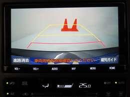 とっても便利なバックガイドモニター付き☆  駐車が苦手な方もこれからは安心♪ とっても見やすく、ぶつける心配も少なくなります。