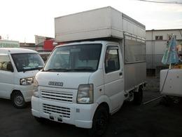スズキ キャリイ 660 KCエアコン・パワステ 3方開 キッチンカー 移動販売 ケータリングカー