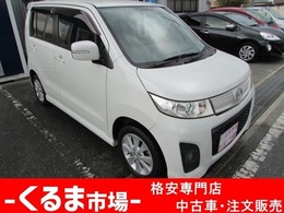 マツダ AZ-ワゴン 660 カスタムスタイル XT 検査2年 Tチェーン 純正アルミ&HID