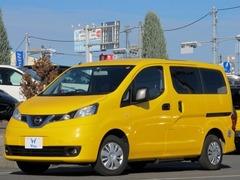 日産 NV200バネット の中古車 TAXI バイフューエル 群馬県高崎市 199.9万円
