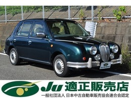 光岡自動車 ビュート 1.0 ベーシック 禁煙車 CD