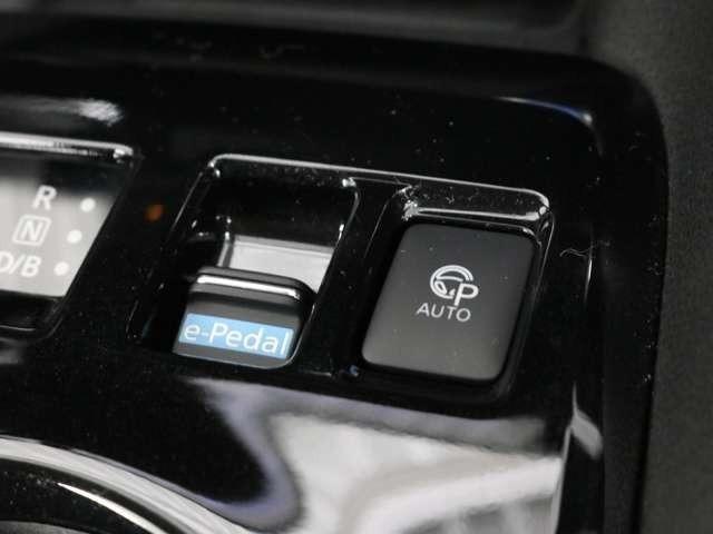 ワンペダルで加速・減速できるeペダルを搭載♪未来の運転感覚をぜひ体感して下さい!