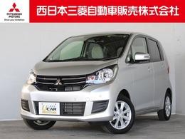 三菱 eKワゴン 660 G セーフティ プラス エディション 距離無制限保証3年付 メモリーナビ付