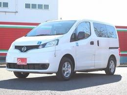日産 NV200バネット 1.6 チェアキャブ 車いす1名仕様 専用サードシート有 オートステップ 禁煙車 電動固定具