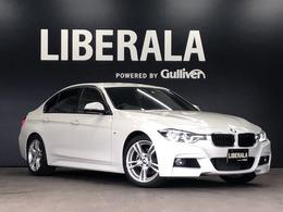 BMW 3シリーズ 318i Mスポーツ インテリジェントS コンフォートアクセス