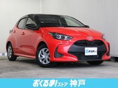 トヨタ ヤリス の中古車 1.0 G 兵庫県神戸市中央区 139.9万円