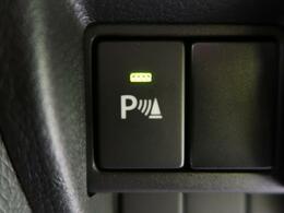【コーナーセンサー】クルマの後方に付けた音波センサーによって、他のクルマや障害物との距離を計測し、近づくと音でお知らせする便利な機能です。