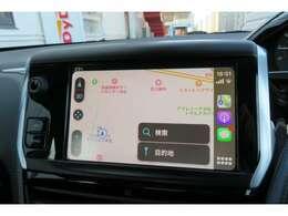 純正ナビが付いていなくても、Apple CarPlayを使えばApple純正「マップ」アプリを使用できます!操作もスムーズなので大変便利です♪