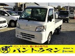 ダイハツ ハイゼットトラック 660 エアコン・パワステスペシャル 3方開 パートタイム4WD