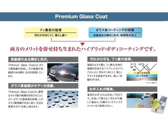 Bプラン画像:★フッ素系&ガラス系両方のメリットを併せ持ったハイブリッド・ボディコーティング!!※実際に施工する内容とは異なる場合がございます。事前にご確認くださいます様、お願い申し上げます。