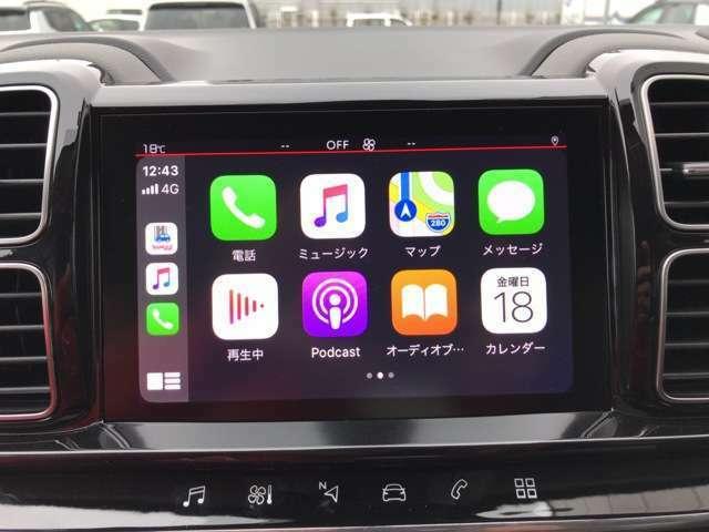 アップル、アンドロイドカープレイ使用可能。アプリでカーナビ使用できます。