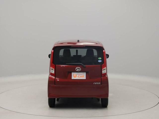 愛知ダイハツのお車は全車保証付き!安心してお乗りいただけます。(保障の種類はお車によって異なります。)
