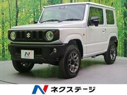 スズキ ジムニー 660 XC 4WD 届出済未使用車 衝突軽減装置 クルコン LED