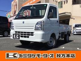スズキ キャリイ 660 KCエアコン・パワステ 3方開 軽自動車・トラック・貨物・フロア5速MT