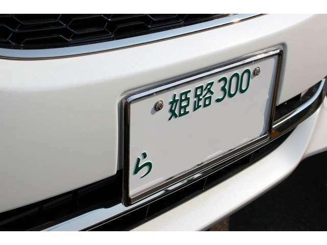 Aプラン画像:メッキナンバーフレームはシルバーメッキとブラックメッキでどんなお車にも対応いたします
