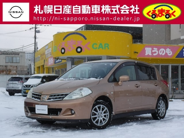 お買い得車両です!ETC e-4WD!!