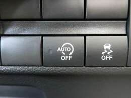 ☆アイドリングストップ『停車時にブレーキを踏むことでエンジンを停止し、燃費向上や環境保護につなげるという機能です♪』