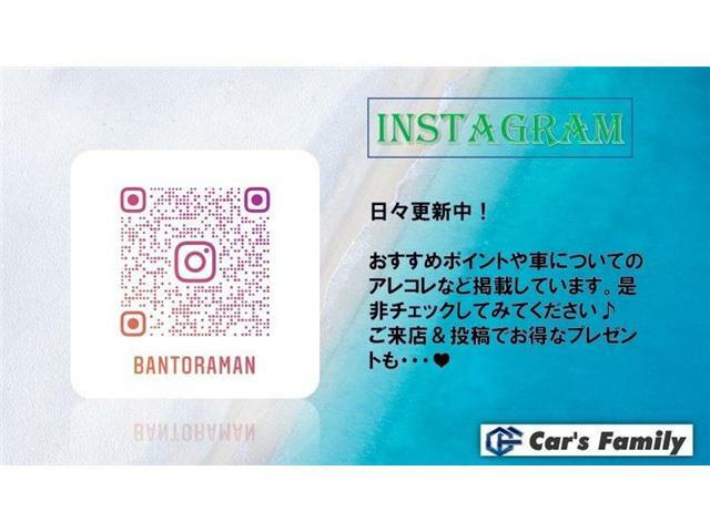 Instagram更新中!車屋さんの日常があふれています☆是非フォローお願いします!