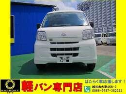 全車自社認証工場にて点検整備致します。