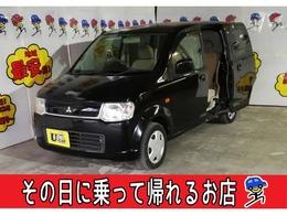 三菱 eKワゴン 660 MS 即日OK 検査済み 車検約2年 片スラ
